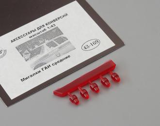 Мигалки ГАИ средние (169), красный