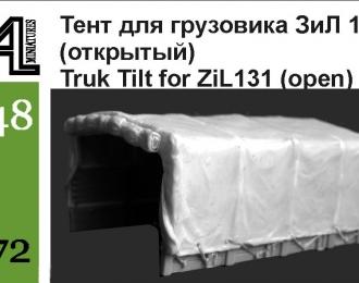 Набор для доработки Российский грузовой автомобиль ЗиЛ-131 (тент, открытый)