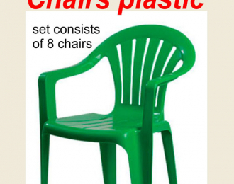 стулья пластиковые. Набор 8 шт. смола . Печать 3D