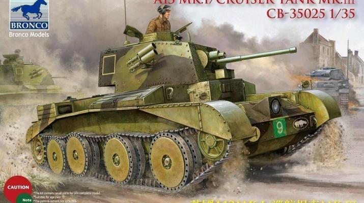 Сборная модель A13 Mk.I / Cruiser Tank Mk.III