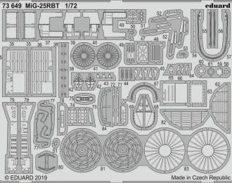 Фототравление Советский самолет радиотехнической разведки МиГ-25РБТ