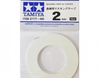 Маскирующая лента шир. 2 мм в рулоне