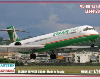 Сборная модель Авиалайнер MD-90 EVA (Limited Edition)