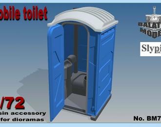 Сборная модель Туалетная кабина