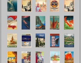 Набор декалей Плакаты СССР Интурист (100х140)