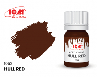 Краска для творчества, 12 мл, цвет Красно-коричневый(Hull Red)