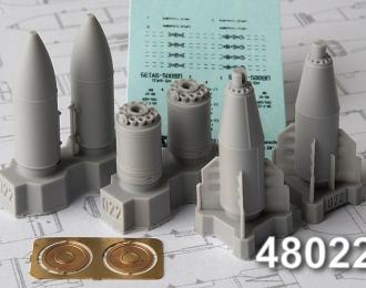 Набор для доработки Российская бетонобойная бомба БЕТАБ-500ШП (2 шт.)
