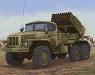 """Сборная модель Реактивная установка  БМ-21 """"Град"""" поздняя"""
