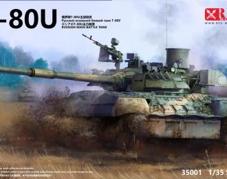 Сборная модель Российский основной боевой танк Т-80У