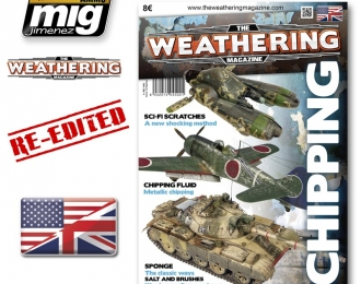 Issue 3. CHIPPING English (Сколы, английский язык)