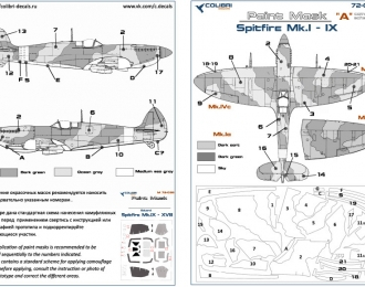 Окрасочная маска Британский истребитель Supermarine Spitfire MK.I - IX - camouflage A