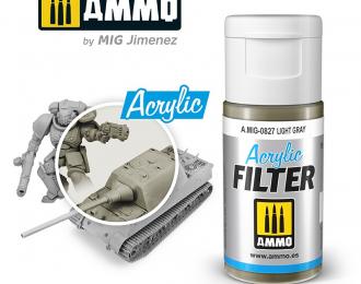Акриловый фильтр Светло-серый 15 мл / ACRYLIC FILTER Light Gray 15 ml