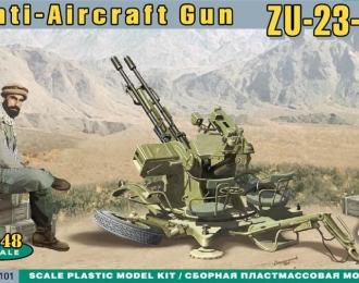 Сборная модель Зенитная установка ЗУ-23-2
