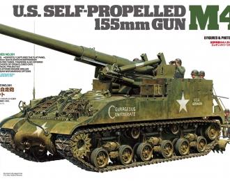 Сборная модель Американское самоходное орудие Self-Propelled 155mm Gun - M40 с расчетом. 8 фигур