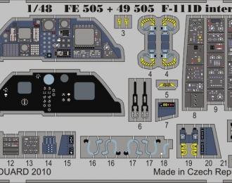 Цветное фототравление для F-111D interior S. A.