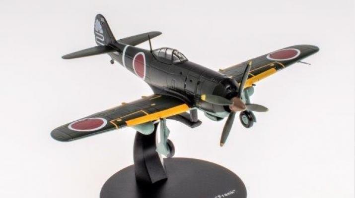 """Nakajima Ki-84 """"Hayate"""" Япония 1945"""