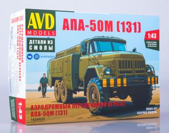 Сборная модель Аэродромный передвижной агрегат АПА-50М (131)