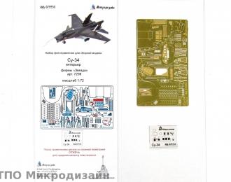 Су-34 интерьер от Звезды (1:72)