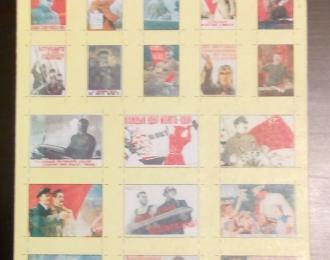 Плакаты СССР (1930-1945 гг.)