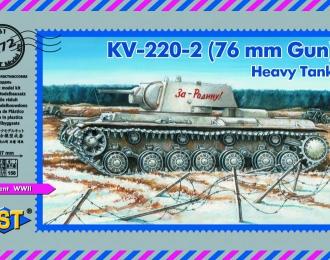 Сборная модель Тяжелый танк КВ-220-2