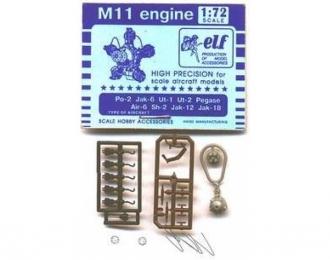 Двигатель М-11 для самолетов По-2, Як-6, Ут-1, Ут-2, Пегас, Аир-6, Ш-2, Як-12, Як-18