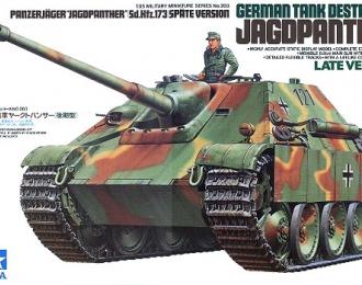Сборная модель Самоходное противотанковое орудие Jagdpanther, поздняя версия, с одной фигурой