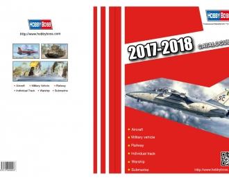 Каталог 2017-2018