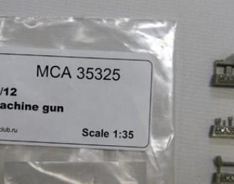 Австро-Венгерский пулемет Schwarzlose M1907/12
