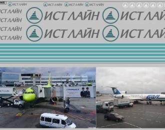 Набор декалей Аэропорты (полосы, надписи, логотипы), вариант 2 (200х70)