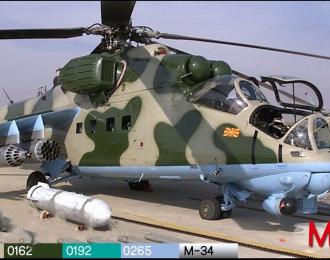 AERO Набор красок для МИ-24