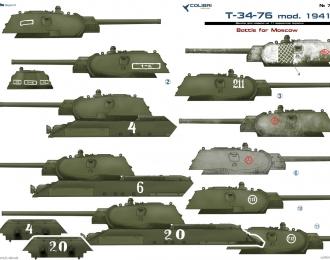 Декаль Советский средний танк Т-34 1941г. Часть 3