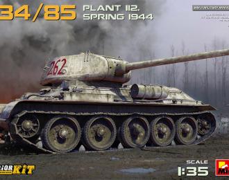 Сборная модель Советский танк Т-34/85 завода 112 с интерьером. Весна 1944 г.