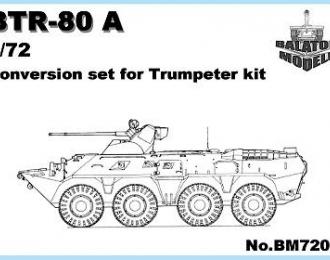 Конверсионный набор Российский БТР-80А (для модели Trumpeter)