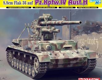 Сборная модель Немецкое зенитное орудие  88mm FlaK 36 на шасси Pz.Kpfw.IV Ausf.H (Smart Kit)