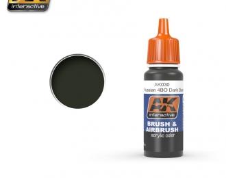 Краска акриловая RUSSIAN 4B0 DARK BASE (4БО тёмная основа)
