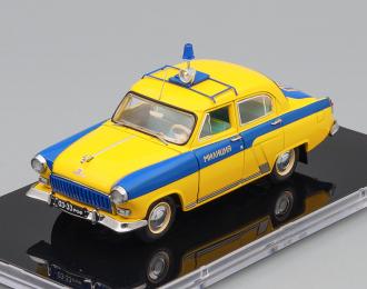 Горький М-21И Милиция, желтый / синий