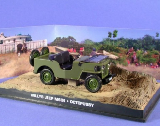 WILLYS Jeep M606 1953 из фильма Octopussy, защитный