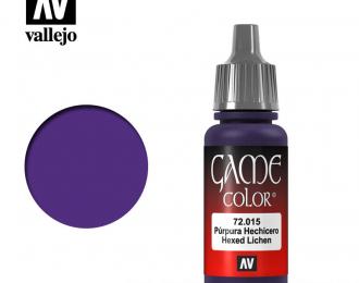 Акриловая краска Game Color Hexed Lichen (Волшебный фиолетовый) 17 мл.