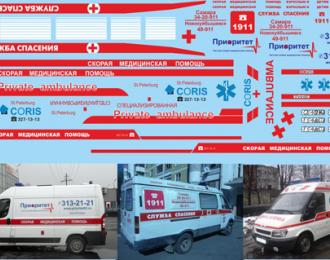 Набор декалей Служба спасения, Медицина (Горький, Ford Transit)
