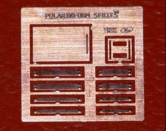 Фототравление Информационная табличка с кронштейнами (остановки и указатели)