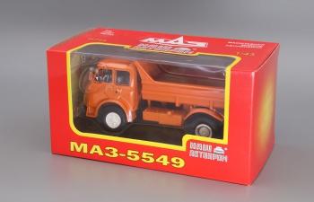 МАЗ 5549 самосвал (1977), оранжевый