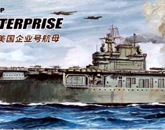 Сборная модель Американский авианосец USS Enterprise CV-6 (с моторчиком)