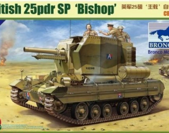 Сборная модель САУ British 25pdr SP Bishop