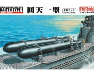Сборная модель Торпеда  IJN Human Torped KAITEN TYPE 1 (Contain 2 ships)