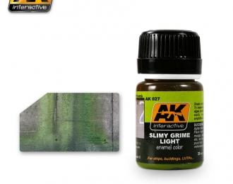 Смеси для нанесения эффектов SLIMY GRIME LIGHT (светлая склизкаягрязь)