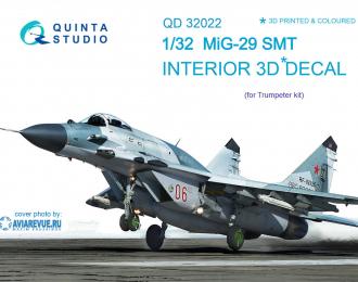 3D Декаль интерьера кабины МиГ-29СМТ (для модели Trumpeter)