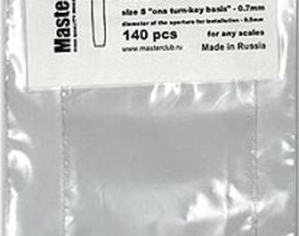 Корончатая гайка с шайбой (0,7 мм; установочное отверстие 0,5 мм)