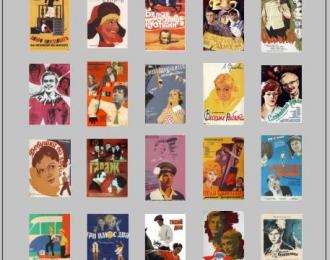 Набор декалей Плакаты СССР Кино (100х140)