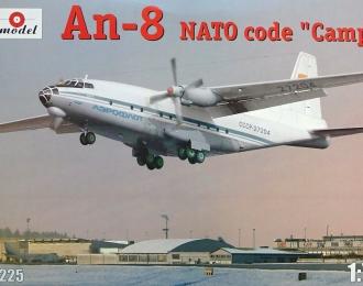 Сборная модель Советский транспортный самолет Ан-8 (Аэрофлот)