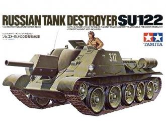 Сборная модель Советская самоходная артиллерийская установка СУ-122 с 1 фигурой танкиста